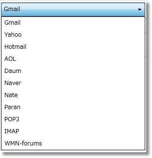 登録可能メールサービス